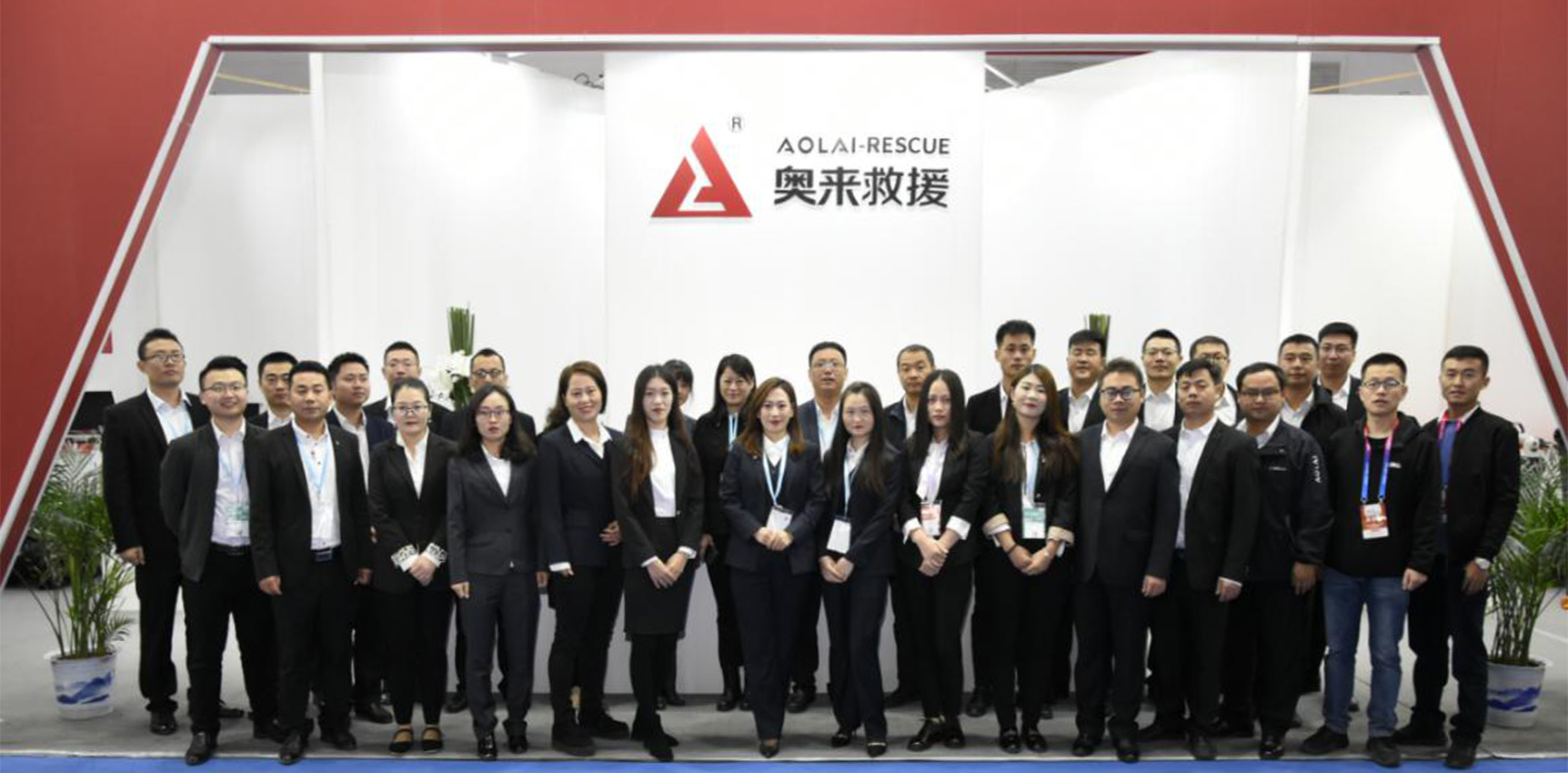 2019 China International Fire Equipment Technology Exchange Exhibition ended perfectly